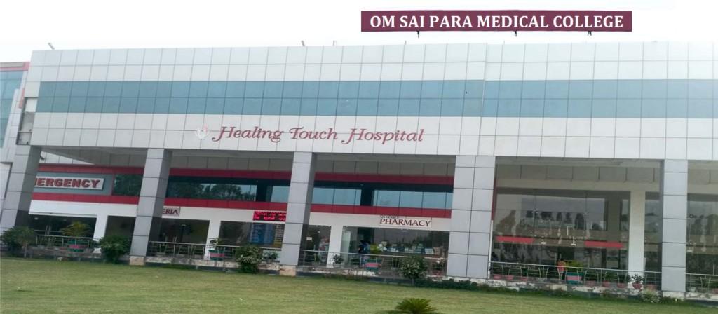 Om Sai Paramedical College
